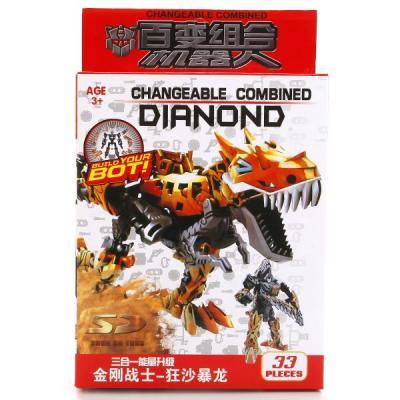 Конструктор Shantou Робот-динозавр 33 элемента
