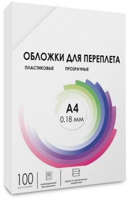 Обложки для переплета прозрачные пластиковые ГЕЛЕОС А4, 0.18 мм, 100 шт. защитные пластиковые пакеты plastic liners 100 шт