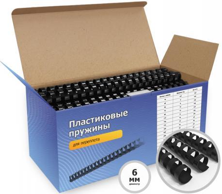 Пластиковые пружины для переплета ГЕЛЕОС 6 мм (1-30 лист), черные, 100 шт. пластиковые пружины fellowes 8 мм черные 100 шт