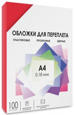 Обложки для переплета прозрачные пластиковые ГЕЛЕОС А4, 0.18 мм, красные, 100 шт. защитные пластиковые пакеты plastic liners 100 шт