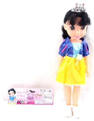 Купить Кукла Shantou Happy Girl 33 см, пластик, текстиль, Интерактивные куклы