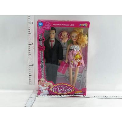 Купить Набор кукол Shantou My Bayb Mother - Пама, мама и малыш 29 см в ассортименте, пластик, текстиль, Классические куклы и пупсы
