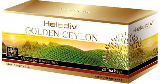 Чай черный HELADIV Vintage 50 гр. стоимость