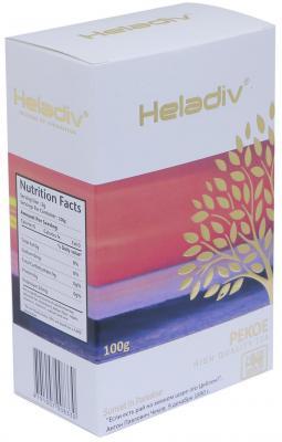 Чай черный HELADIV Pekoe 100 гр. чай heladiv чай черный листовой heladiv gc super pekoe 250г