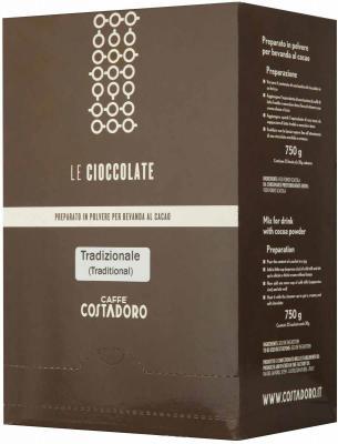 Картинка для Растворимое какао COSTADORO Le Cioccolate Tradizionale 750 гр.