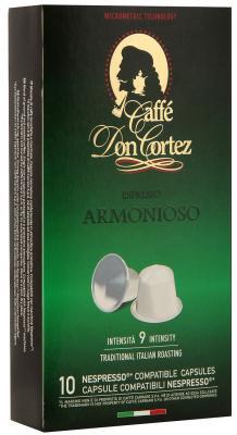 Картинка для Кофе в капсулах Carraro Don Cortez - Armonioso 84 грамма