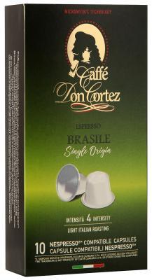 Картинка для Кофе в капсулах Carraro Don Cortez - Brasile 84 грамма