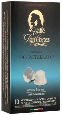 Картинка для Кофе в капсулах Carraro Don Cortez - Decaffeinato 84 грамма