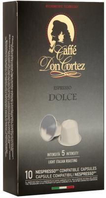 Картинка для Кофе в капсулах Carraro Don Cortez - Dolce 84 грамма