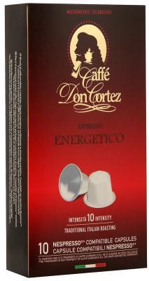 Кофе в капсулах Carraro Don Cortez - Energetico 84 грамма кофе в капсулах tassimo карт нуар кафе лонг интенс 128г