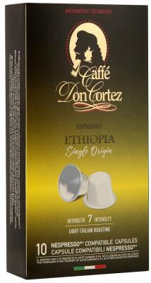 Картинка для Кофе в капсулах Carraro Don Cortez - Ethiopia 84 грамма