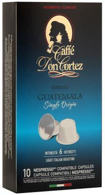 Картинка для Кофе в капсулах Carraro Don Cortez - Guatemala 84 грамма