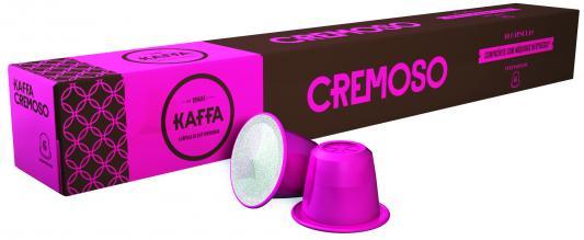 Картинка для Кофе в капсулах KAFFA Cremoso 66 грамм