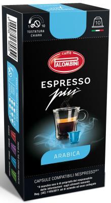 Кофе в капсулах Palombini Espresso PIU Arabica 55 грамм цена