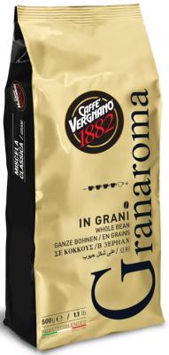 Картинка для Кофе в зернах Vergnano Gran Aroma 500 грамм