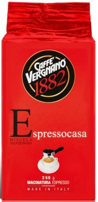 Кофе молотый Vergnano Espresso casa 250 грамм кофе молотый vergnano gran aroma 250 гр
