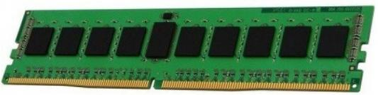Оперативная память 4Gb (1x4Gb) PC4-21300 2666MHz DDR4 DIMM CL19 Kingston KCP426NS6/4 10 1 inch for roverpad tesla 10 1 3g tablet capacitive touch screen panel digitizer glass sensor lcd screen display replacement