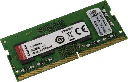 лучшая цена Оперативная память 4Gb (1x4Gb) PC4-19200 2400MHz DDR4 SO-DIMM CL17 Kingston KCP424SS6/4