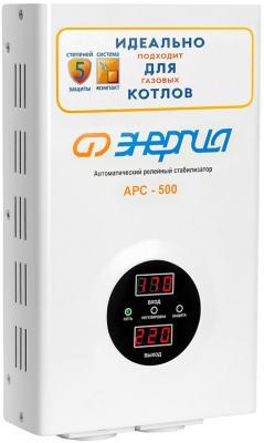 Стабилизатор напряжения Энергия АРС 500 2 розетки из ремонта однофазный стабилизатор напряжения энергия new line 1000