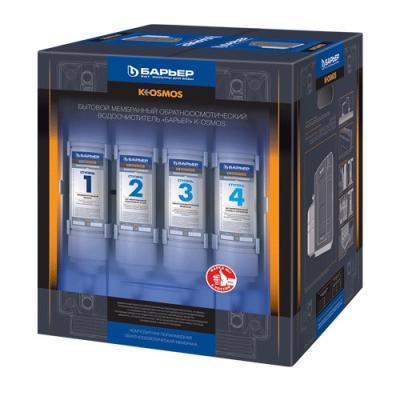 Водоочиститель Барьер К-ОСМОС + кран 27 8л. цена и фото
