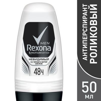 Антиперспирант Rexona Невидимый на черной и белой одежде 50 мл 67567211