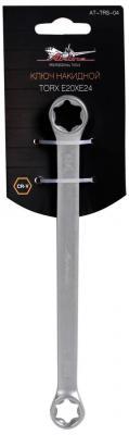 Ключ накидной AIRLINE AT-TRS-04 (20 / 24 мм) накидной torx ключ накидной airline at drs 05 14 15 мм с изгибом