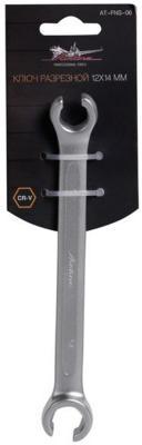 Ключ рожковый AIRLINE AT-FNS-06 (12 / 14 мм) Cr-V ключ комбинированный airline at rcs 14 22 мм трещёточный