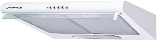 Вытяжка подвесная Maunfeld MP 350 - 2 WHITE белый mp white roller ball pen