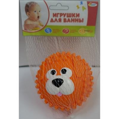 Игрушка для купания для ванны ИГРАЕМ ВМЕСТЕ Мячик-собака 8 см игрушка для купания для ванны играем вместе львенок fisher price 8 2 см