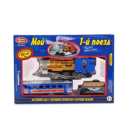 Железная дорога PLAYSMART ЖЕЛЕЗНАЯ ДОРОГА 0611 с 3-х лет A144-H06048
