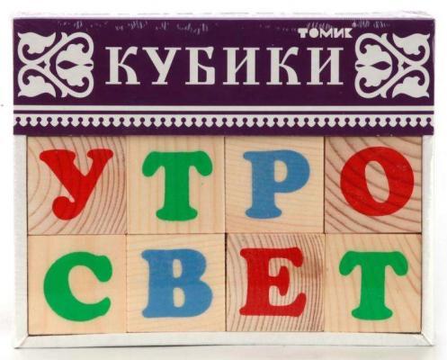 Купить Набор кубиков Томик АЛФАВИТ от 1 года 12 шт, Кубики и стенки
