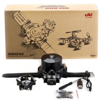 Купить Квадрокоптер на радиоуправлении Shantou Квадрокоптер пластик от 14 лет черный, Радиоуправляемые игрушки