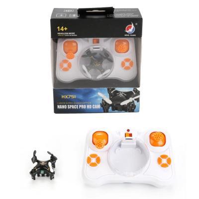 Купить Квадрокоптер на радиоуправлении Shantou Квадрокоптер пластик от 14 лет белый, Радиоуправляемые игрушки
