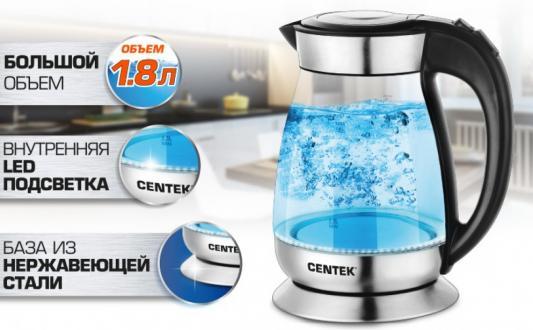 Чайник Centek CT-0055 2200 Вт прозрачный чёрный 1.8 л стекло чайник centek ct 0055