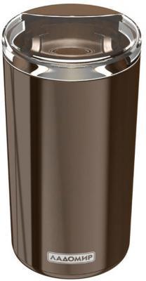 Кофемолка Ладомир 5 200 Вт коричневый цена
