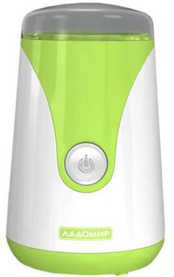 Кофемолка Ладомир 6-4 180 Вт зеленый кофемолка ладомир 6 арт 7