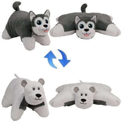 Вывернушка Хаски-Полярный Медведь 1toy Хаски-Полярный Медведь синтепух пластмасса 40 см цена в Москве и Питере