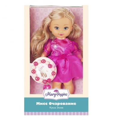 Кукла Mary Poppins Элиза Мисс Очарование 451211 mary poppins mary poppins кукла мой милый пушистик элиза енот