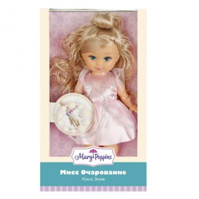 Кукла Mary Poppins Элиза Мисс Очарование с роз. браслетом 451212 другие куклы mary poppins кукла mary poppins элиза маленькая леди с браслетом 25 см