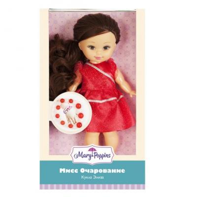 Кукла Mary Poppins Элиза Мисс Очарование с крас. Браслетом 451214 другие куклы mary poppins кукла mary poppins элиза студия модных причесок