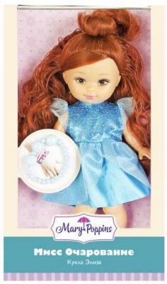 Кукла Mary Poppins Элиза Мисс Очарование с голуб. Браслетом 451215 mary poppins пылесос mary poppins умный дом