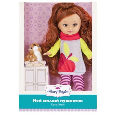 Кукла Mary Poppins Элиза Мой милый пушистик, олененок 26 см 451235 mary poppins mary poppins кукла мой милый пушистик элиза енот
