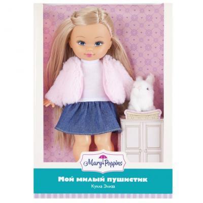 Кукла Mary Poppins Элиза Мой милый пушистик, зайка 26 см 451237 mary poppins mary poppins кукла мой милый пушистик элиза енот