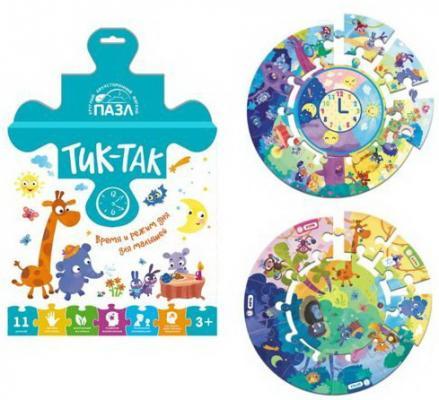 Купить Пазл 11 элементов Vladi toys Тик-так, Пазлы для малышей
