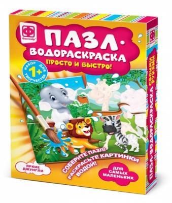 Купить Пазл-водораскраска Фантазёр Яркие Джунгли 4 элемента, Пазлы для малышей