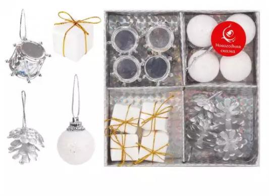 Елочные украшения Новогодняя сказка серебро 16 шт полимер, текстиль