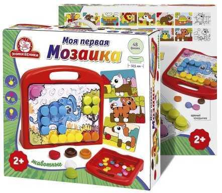 Мозаика в чемоданчике Моя первая мозаика Животные