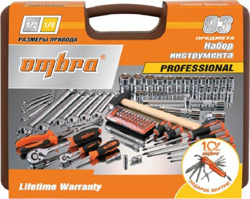 Набор инструментов OMBRA OMT93S18 юбилейная серия универсальный 1/4 1/2dr 93предмета насадка ombra торцевая 1 4 dr с вставкойбитой torx® t20 114320