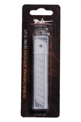 купить Лезвие AIRLINE AT-SOK-06 лезвия сменные для ножа 18мм 10шт по цене 35 рублей