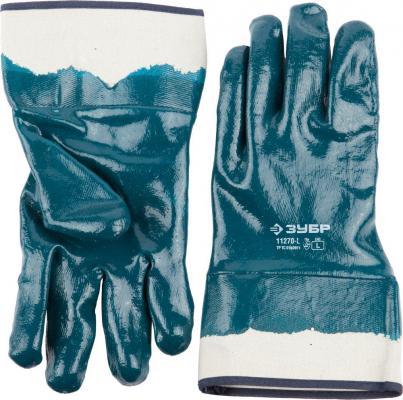Перчатки ЗУБР 11270-XL рабочие с полным нитриловым покрытием размер xl (10) перчатки мма everlast перчатки тренировочные prime mma l xl